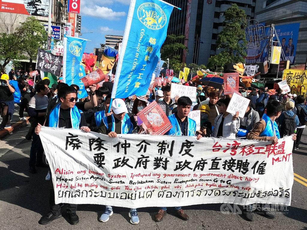 台灣移工聯盟8日舉辦移工大遊行,訴求廢除私人仲介制度、要求政府對政府直接聘僱。中央社記者張雄風攝 108年12月8日