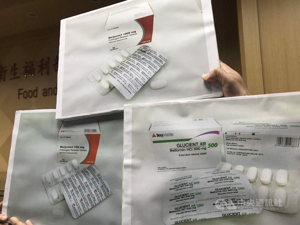 繼降血壓、胃藥,降血糖藥也被驗出致癌不純物NDMA,食藥署表示,5日起已要求原料藥須檢驗合格才可進口,並全面檢驗市售同成分產品。圖為新加坡驗出3款含微量NDMA降血糖藥。中央社記者張茗喧攝 108年12月7日