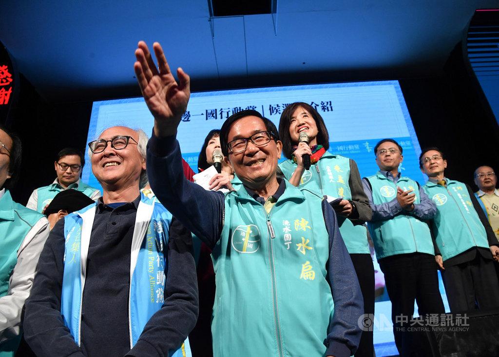 一邊一國行動黨8日在台北舉行立委提名人與媒體見面會,前總統陳水扁(前右)出席。面對媒體詢問,「卡神」楊蕙如事件是否衝擊民進黨選情,陳水扁認為「審慎樂觀」,他表示,如果明天要投票,應該會贏不少。中央社記者王飛華攝 108年12月8日