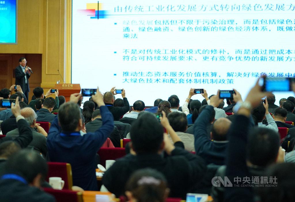 中國國家發改委所屬官方智庫「中國經濟體制改革研究會」7日在北京主辦一場有關中國改革的論壇。北京智庫學者預測,中國大陸明年經濟成長率會降至6%以下。(中新社提供)中央社記者周慧盈北京傳真 108年12月8日