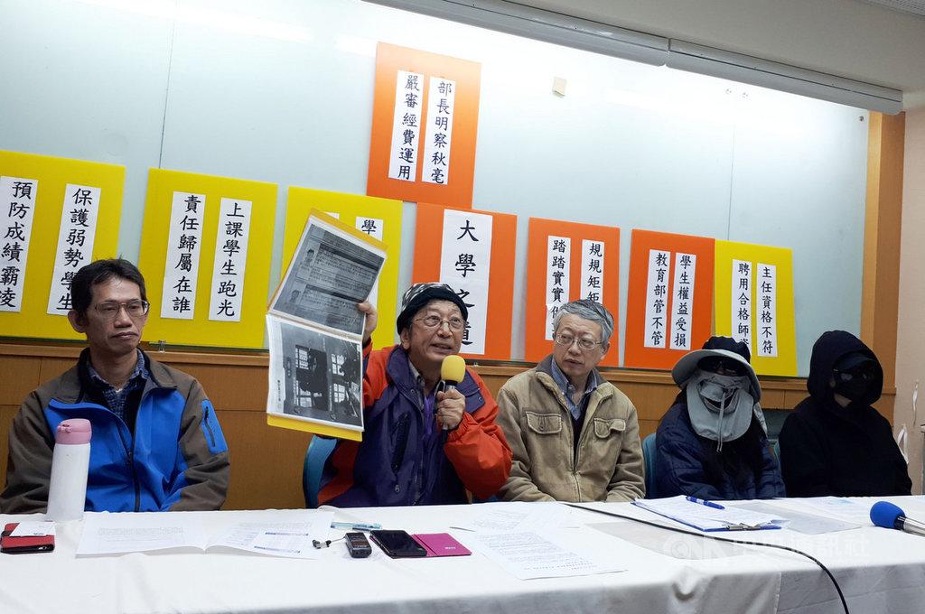 台北海洋科技大學表演藝術系陳姓學生9日在家長和台北海洋科技大學教師工會、台灣高等教育產業工會的陪同下召開記者會,揭露身分疑似遭系主任冒用參加校外競賽,得獎後被強迫交出獎金。中央社記者許秩維攝  108年12月9日
