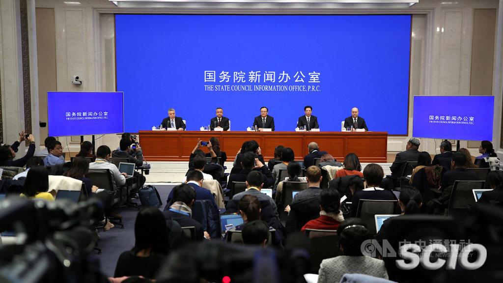 美國國會眾議院日前通過「2019年維吾爾人權政策法案」後,北京反應激烈。作為反擊,中國國務院新聞辦公室9日舉行記者會,指新疆「穩定發展」。(取自中國國新辦官網)中央社記者周慧盈北京傳真 108年12月9日