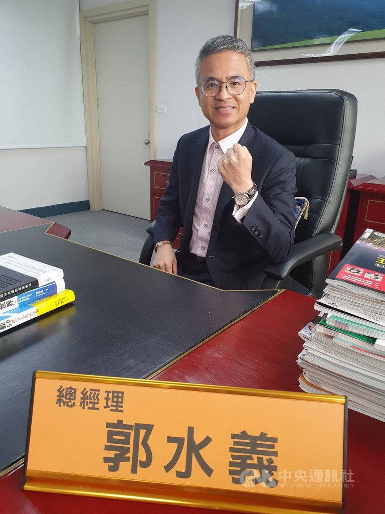 中華電曾在2014年搶下4G開台頭香,中華電信總經理郭水義也期許中華電同樣在台灣5G市場中率先開台。中央社記者江明晏攝 108年12月9日