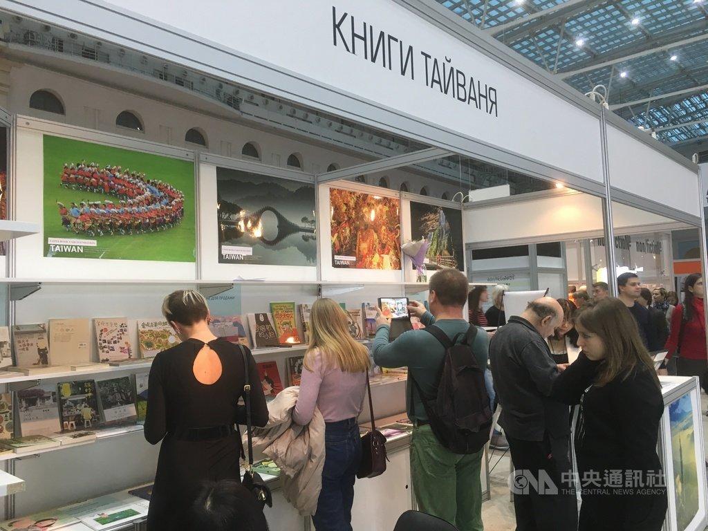 莫斯科「第21屆優良小說及非小說類國際書展」於12月9日結束為期5天的展出,書展共吸引30多萬名讀者進場。(駐俄羅斯代表處提供)中央社記者周永捷傳真 108年12月10日