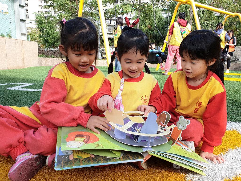 身心障礙聯盟出版「就是要玩」立體童書,這是第一本以無障礙、共融遊戲場為主題的互動式立體書,讓兒童學習如何與他人禮貌共玩,如何與身障兒童同享歡樂。中央社記者陳偉婷攝 108年12月10日