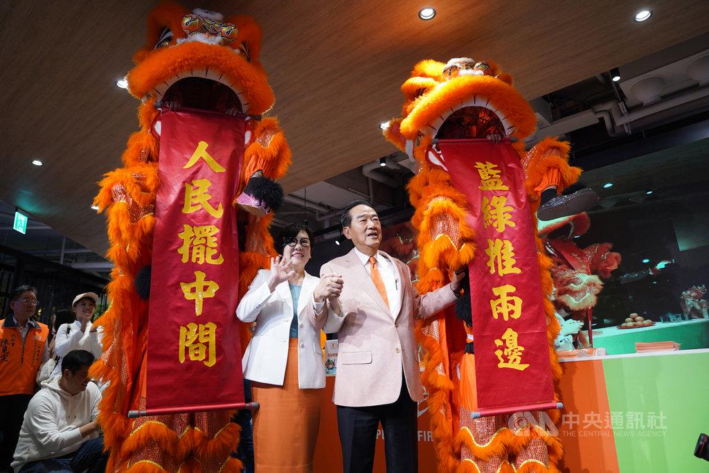 親民黨總統參選人宋楚瑜(前右)與副總統參選人余湘(前左)全國競選總部10日在台北市正式開張,祥獅獻瑞表演後,眾人高喊「藍綠推兩邊,人民擺中間」的口號。中央社記者徐肇昌攝  108年12月10日
