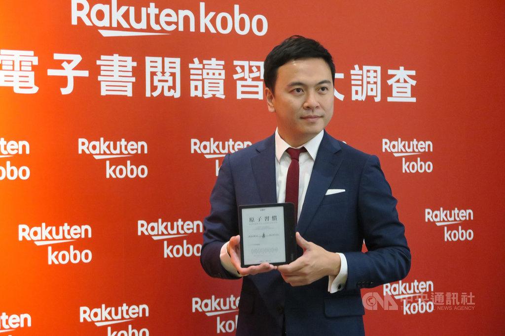 樂天Kobo 10日公布電子書閱讀習慣調查,樂天Kobo營運部長周立涵(圖)指出,電子書近2年發展快速,能見度高,帶動話題的討論性。中央社記者陳政偉攝 108年12月10日