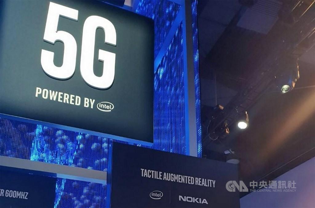 5G頻譜第3日競標結束,總標金來到317.12億元。(中央社檔案照片)