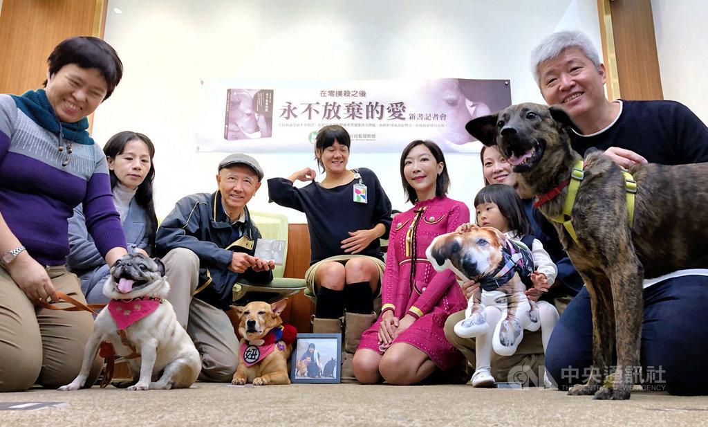 台灣動物保護行政監督聯盟10日在立法院舉辦「在零撲殺之後 永不放棄的愛」新書發表記者會,盼老弱殘疾的毛小孩能獲得更好的照顧。中央社記者王飛華攝 108年12月10日