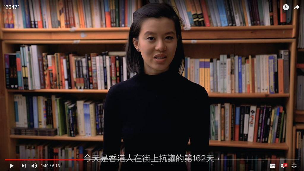 留美劇作家郭佳怡(圖)發表一首名為「2047」的英文新詩,希望全美3.2億人支持,保護她出生成長的香港。(圖取自stefkuo Youtube頻道youtube.com)