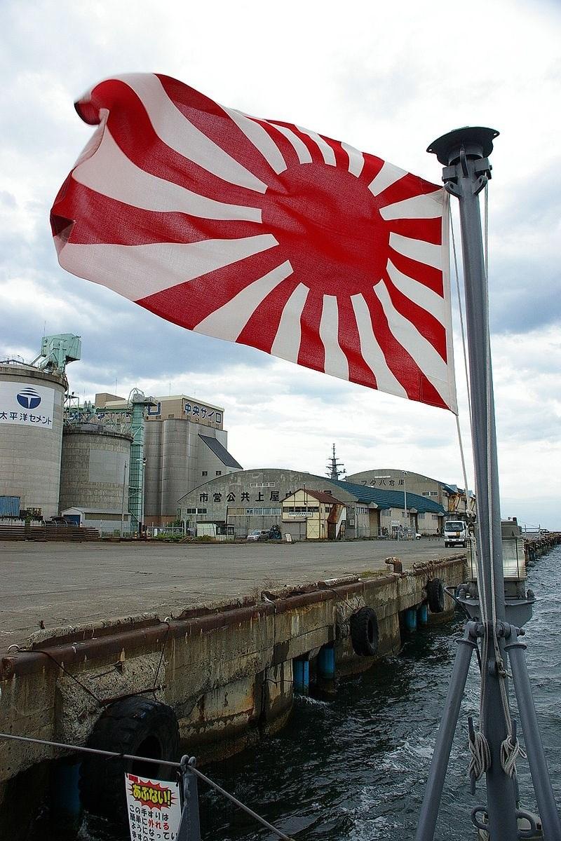 南韓政府透過官方社群網站帳號批評日本的旭日旗令人厭惡,日本外務大臣茂木敏充10日表示已向南韓政府表達抗議。(示意圖/圖取自維基共享資源;作者100yen,CC BY-SA 3.0 )