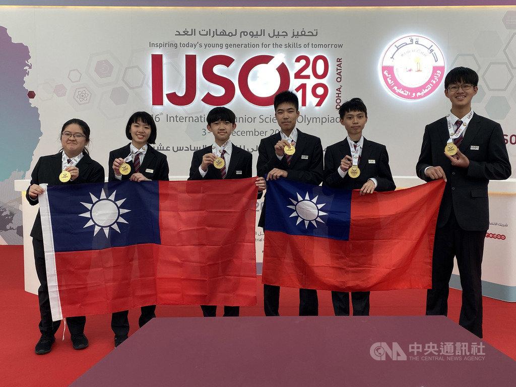 台灣學子參加2019年國際國中科學奧林匹亞競賽傳捷報,選派6名學生一共奪下6面金牌,表現亮眼。(教育部提供)中央社記者陳至中傳真 108年12月11日