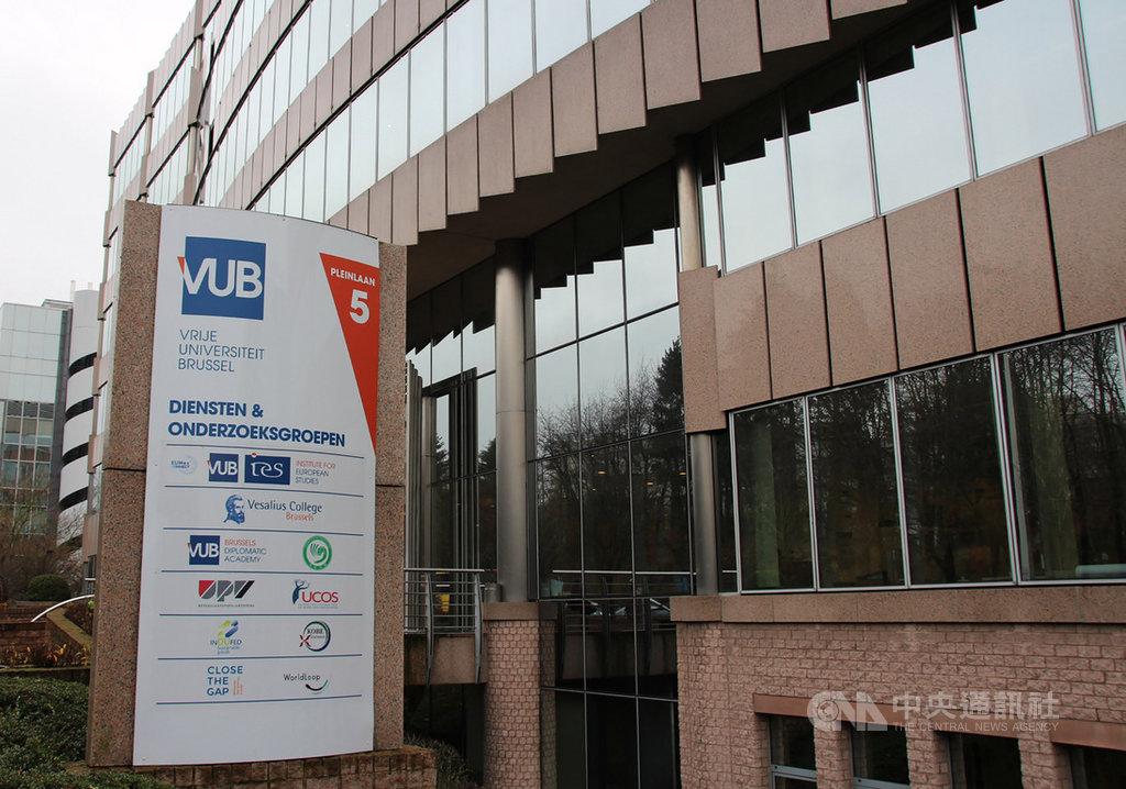 比利時布魯塞爾荷語自由大學11日宣布2020年6月終止與孔子學院合作合約,圖為VUB孔子學院大樓外觀。中央社記者唐佩君布魯塞爾攝 108年12月11日