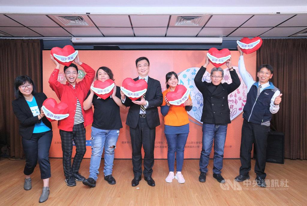元大文教基金會11日在台北舉辦記者會,宣布「Dream Big元大公益圓夢計畫」起跑。(元大基金會提供)中央社記者陳至中台北傳真 108年12月11日