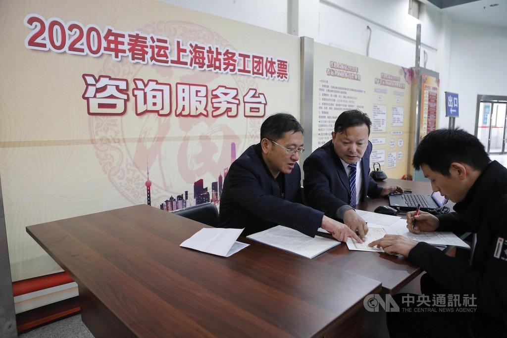 中國大陸2020年火車春節運輸搶票即將於12日展開。預計此次春運期間發送旅客4.4億人次,年增8.0%。圖為11月25日,鐵路上海站啟動務工人員團體票辦理工作。(中新社提供)中央社  108年12月11日
