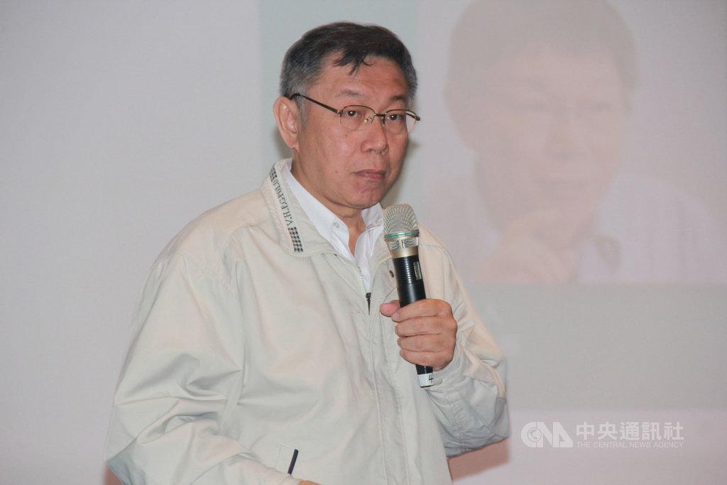 台灣民眾黨主席、台北市長柯文哲(圖)11日晚間前往基隆市參加「青年國際化暨城市發展論壇」,他演講時表示,基隆要最大發展就是併入台北市,就國土規劃來講,可以發揮最大效果。中央社記者王朝鈺攝 108年12月11日