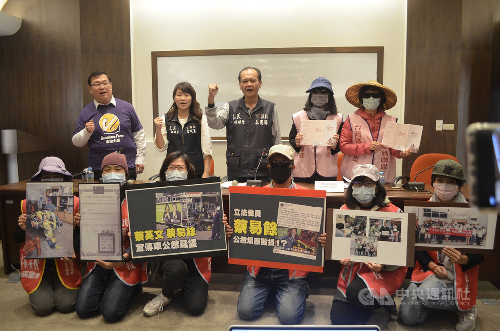 台灣全國媽媽護家護兒聯盟多名志工11日與律師一同出面舉行記者會,指民進黨籍立委蔡易餘陣營拆除他們有署名的布條,要求蔡易餘3天內道歉,否則將提告。中央社記者蔡智明攝 108年12月11日