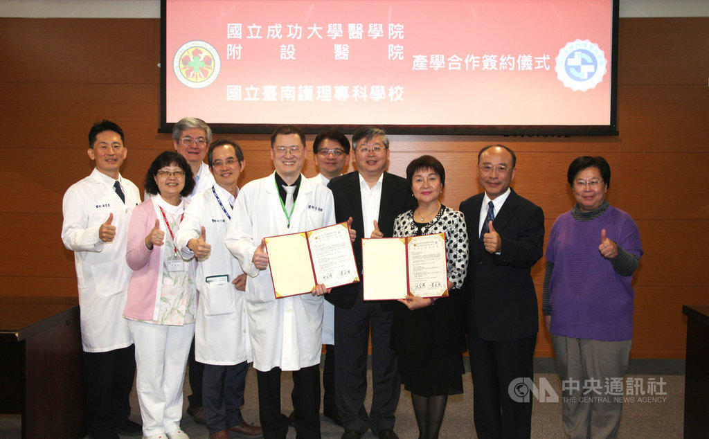 成大醫院副院長李經維(前左4)和台南護專校長黃美智(前右3)11日代表簽署合作備忘錄,未來雙方將肩負起高齡長期照護責任。(成大醫院提供)中央社記者張榮祥台南傳真 108年12月11日
