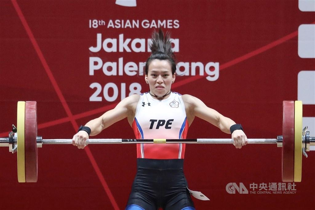 台灣舉重名將郭婞淳11日在天津舉重世界盃越級挑戰女子64公斤量級,摘下1金、2銀。(中央社檔案照片)