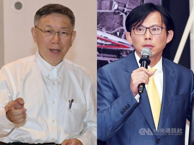 2020大選最後倒數1個月,第三勢力積極搶進立法院。台灣民眾黨、時力自估不分區安全名單都是4席。左為民眾黨黨主席柯文哲、右為時力立委黃國昌。(中央社檔案照片)