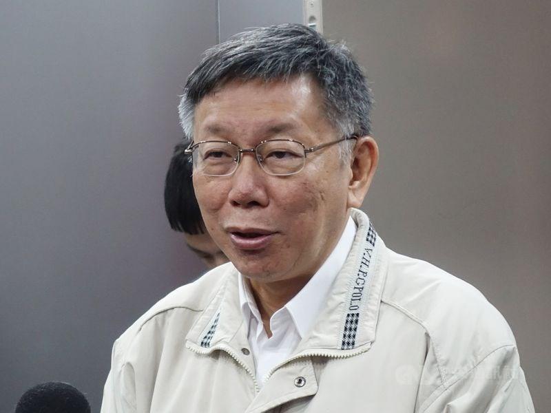 台北市長柯文哲在11日播出的「新聞噹噹噹」節目中表示,若身體夠好、沒意外的話,會角逐2024總統。(中央社檔案照片)