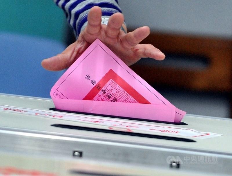 台灣2020年大選登場前,北京公布對台26條措施,引起「企圖干涉台灣選舉」的質疑。(示意圖/中央社檔案照片)