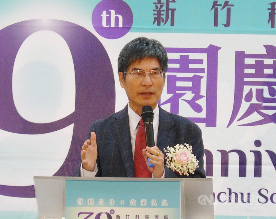 科技部長陳良基11日出席新竹科學園區園慶酒會活動。中央社記者張建中攝 108年12月11日