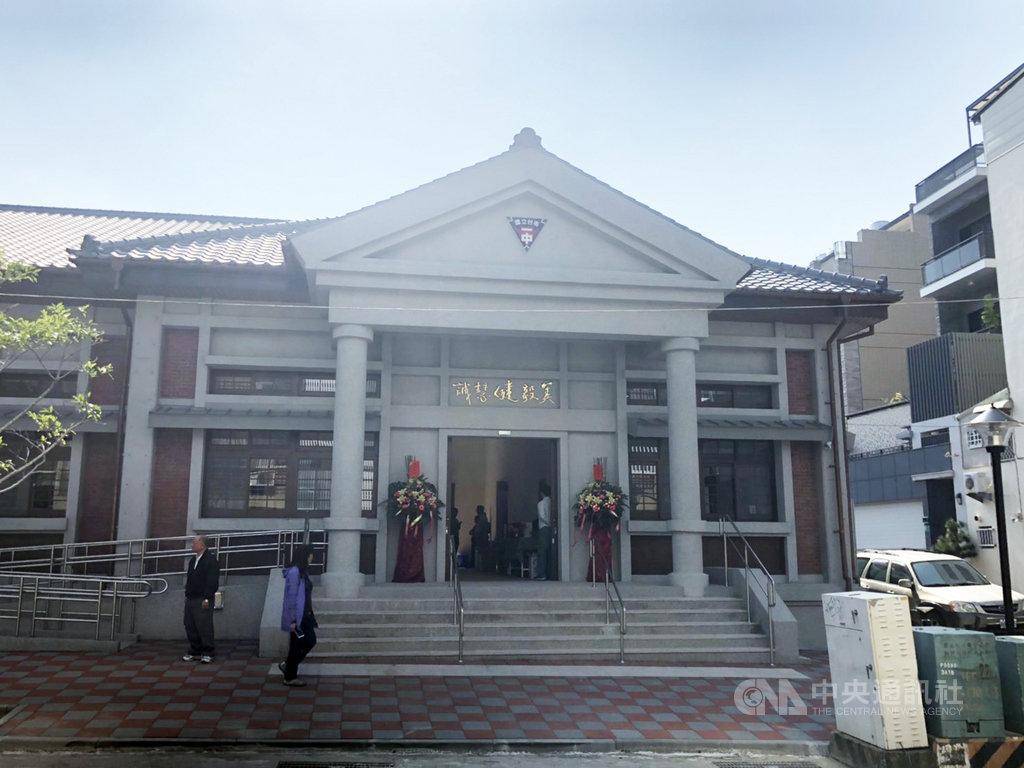 國立台南一中12日啟用依日治時期樣貌重建的武德殿,這是台南現有第3座武德殿,但因是重新建造,不具文資身分。中央社記者張榮祥台南攝  108年12月12日
