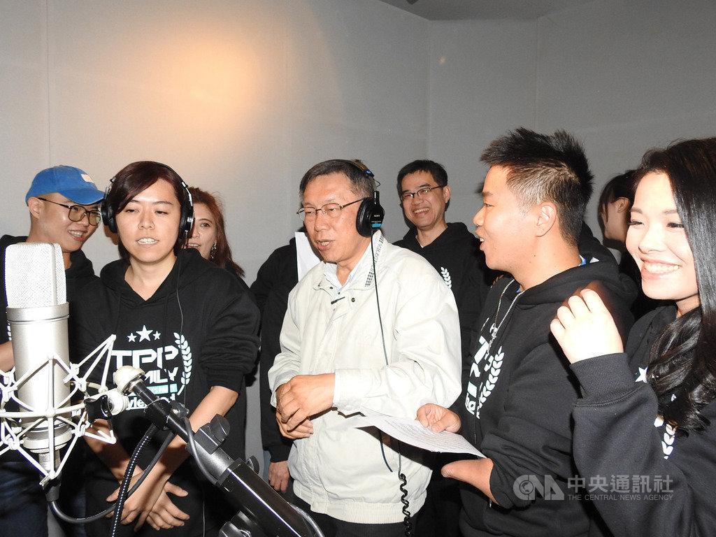 台灣民眾黨主席柯文哲(前右3)12日晚間帶領不分區立委被提名人錄製競選歌曲,雖然只有唱最開始幾句,柯文哲就頻頻NG重來,他笑說,改成卡拉OK會比較好唱。中央社記者王鴻國攝 108年12月12日