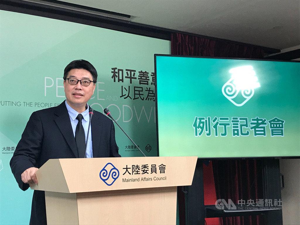 陸委會發言人邱垂正(圖)表示,近4年,共計有232件違規的陸客來台申請案件,遭停權或警示處分。中央社記者繆宗翰攝 108年12月12日