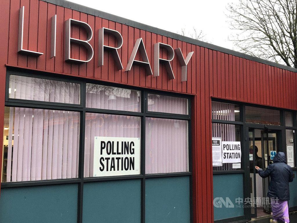 英國傳統5年舉行一次大選,不過下議院今年10月通過首相強生提前大選法案,迎來英國5年內第3次大選,圖為英國下議院大選12日登場,圖書館化身投票所。中央社記者戴雅真倫敦攝 108年12月12日
