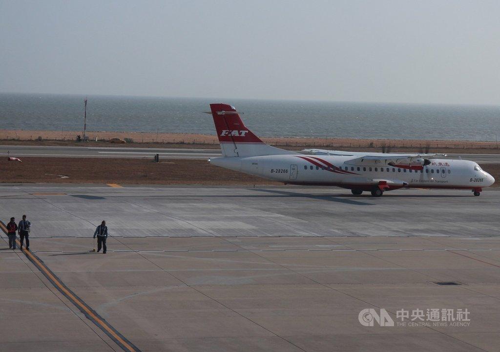 繼2016年復興航空無預警停止所有航線營運後,遠東航空公司12日宣布13日起全面停飛,對倚賴空中交通的金門鄉親而言,是再一次的打擊。中央社記者黃慧敏攝 108年12月12日