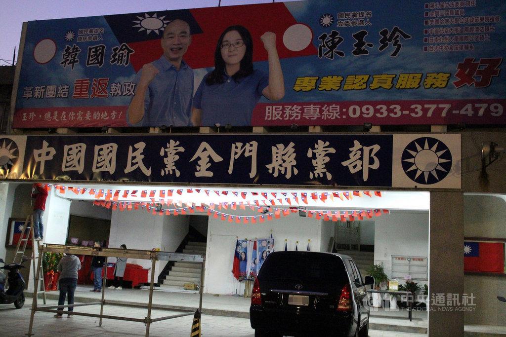 中國國民黨總統參選人韓國瑜原定13日搭乘遠東航空到金門參加競選總部成立大會,但因遠航宣布停飛而無法成行,行程已取消。中央社記者黃慧敏攝 108年12月12日