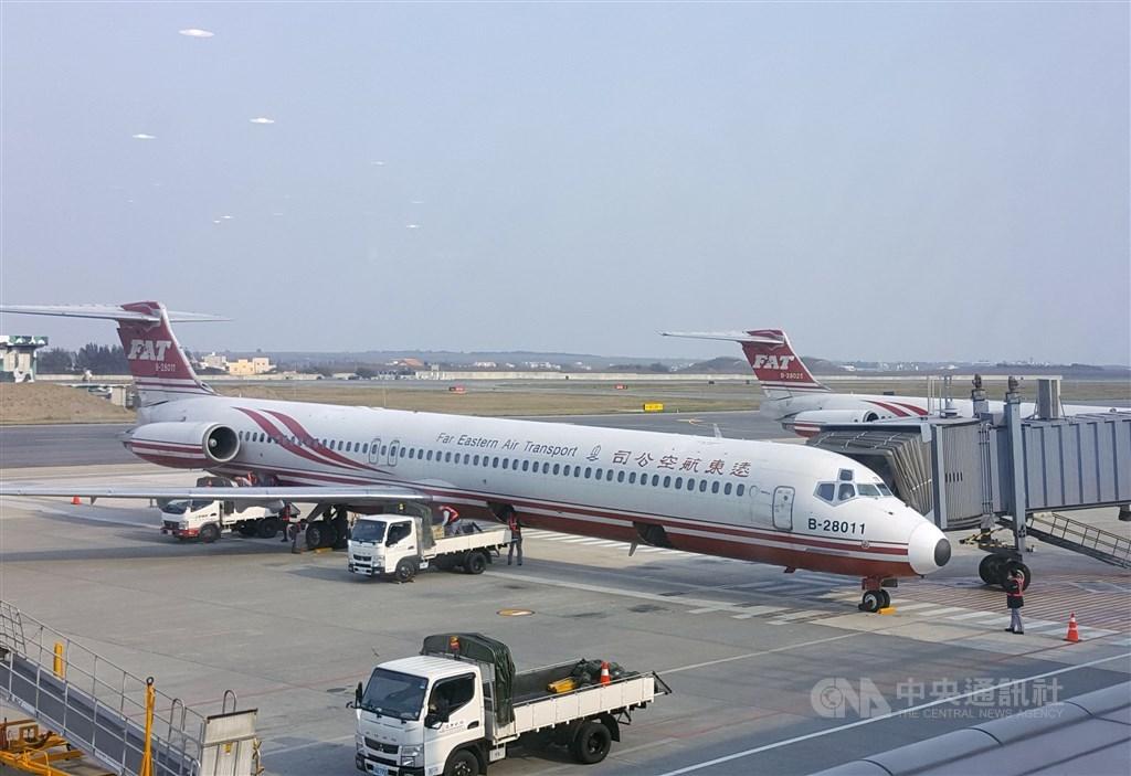 遠東航空12日傳出將停業,發言人盧紀融證實,13日起停止一切飛航營運。(中央社檔案照片)