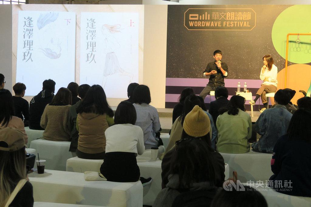 2019第7屆華文朗讀節13日起在台北華山文創園區登場,今年活動以「故事的力量」為主軸,安排朗讀沙龍、朗讀劇場、親子故事屋、新書講座等活動。中央社記者陳政偉攝 108年12月13日