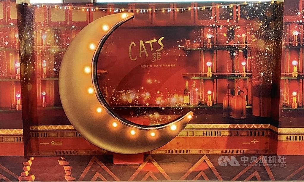 百老匯知名音樂劇「貓」改編躍上大銀幕,電影版「CATS貓」將於耶誕檔期在台上映,13日起在台北街頭也能搶先體驗片中經典月亮場景,感受電影氛圍。(UIP提供)中央社記者洪健倫傳真 108年12月13日