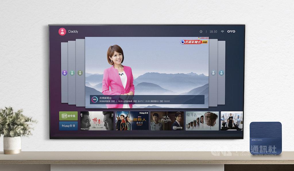看好電視邁向個人化時代,OVO TV推出個人化AI電視盒,並透過授權模式走出台灣,賣到南美和東南亞市場。(OVO提供)中央社記者江明晏傳真 108年12月13日