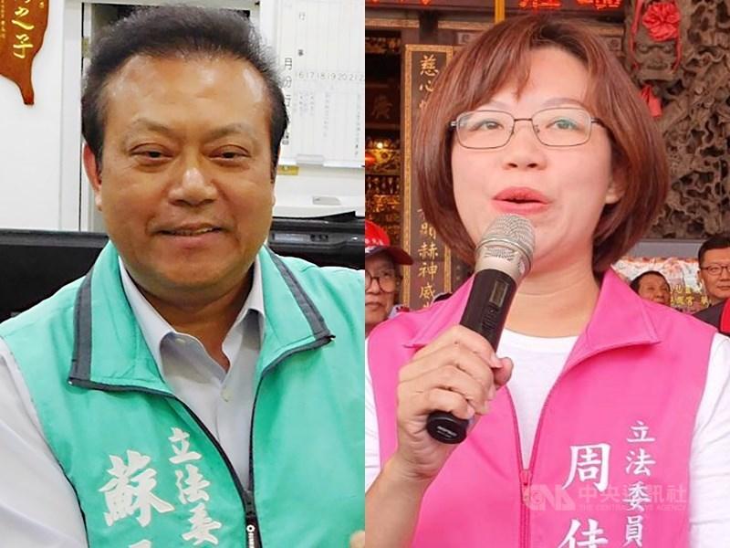 現任立委蘇震清(左)以無黨籍參選屏東第2(屏南)選區,面臨對手國民黨提名的政壇新人周佳琪(右)以「屏南在地人」搶攻綠營票的威脅。(中央社檔案照片)