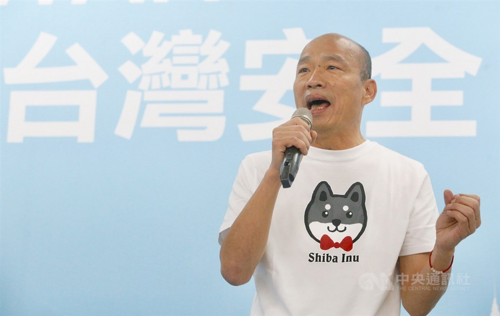 YouTuber波特王日前與總統蔡英文拍片遭中方打壓,國民黨總統候選人韓國瑜(圖)15日表示,他覺得這是不對的,並表示抗議,支持波特王。(中央社檔案照片)