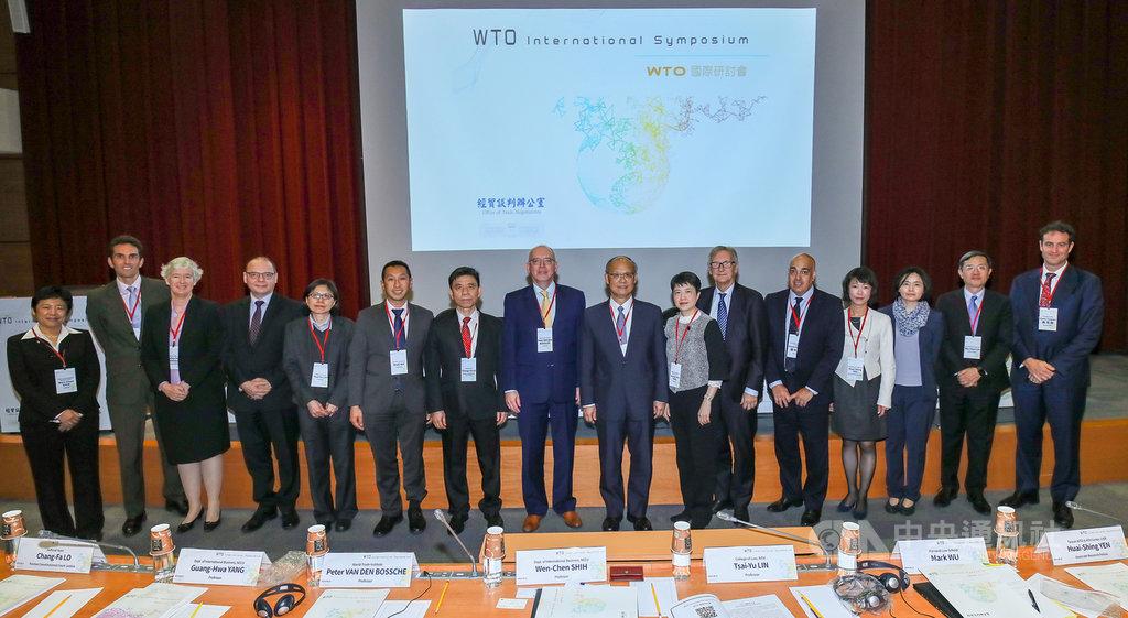 行政院經貿談判辦公室16日在台北舉辦「WTO國際研討會」,針對WTO面臨的挑戰進行討論。(經貿辦提供)中央社記者侯姿瑩傳真 108年12月16日