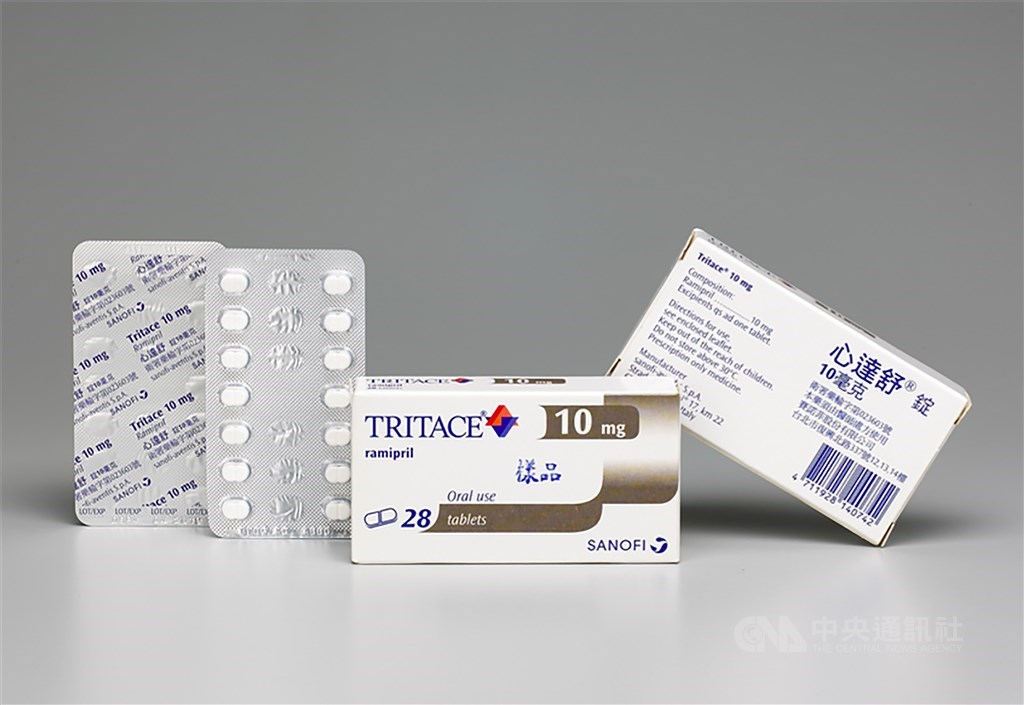 賽諾菲藥廠繼去年爆發流感疫苗有黑點的異物事件,近日再爆心臟病用藥「心達舒」也出現黑點,16日正式發布回收警訊,緊急回收批號「U322」、共130萬顆藥品,但該批藥品早在9月全數賣光光。(食藥署提供)中央社記者張茗喧傳真 108年12月16日