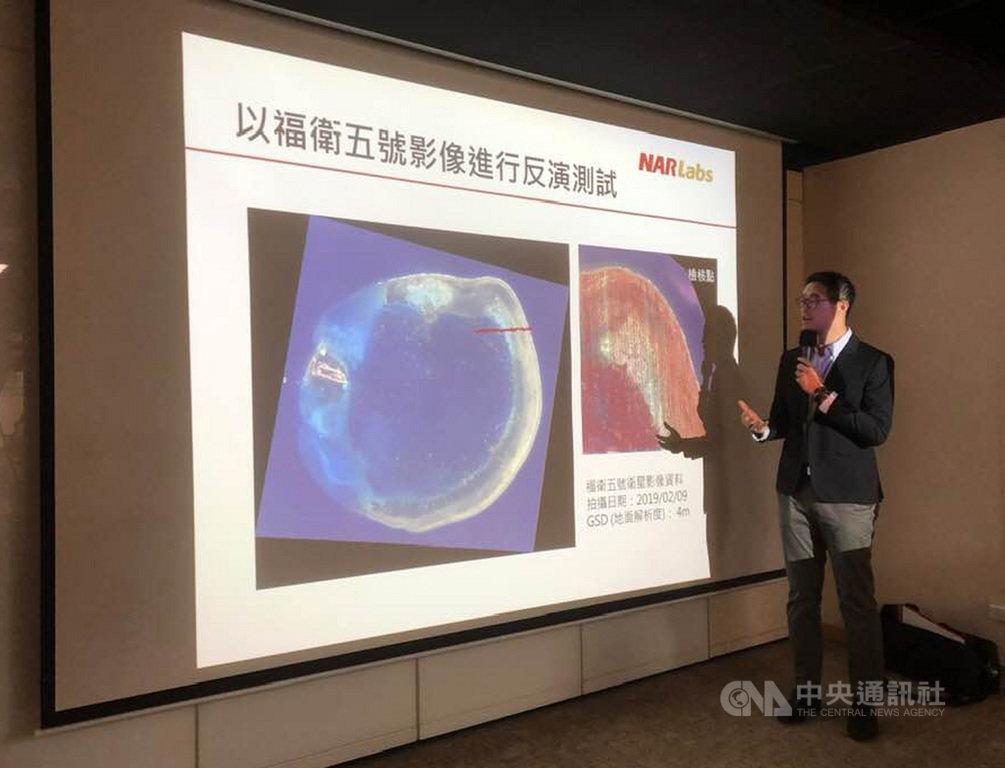 中央大學太空及遙測研究中心副教授黃智遠,在現場展示福五拍攝的環礁影像,並說明如何使用分析工具,建立周邊的海底地形。中央社記者吳柏緯攝  108年12月17日