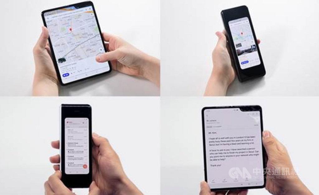 三星說明,Galaxy Fold進行多工處理時,可以為新視窗客製化通知,能快速地將它向下拖曳至Multi-Active Window上進行回覆,不干擾其他視窗的活動。(三星提供)中央社記者江明晏傳真  108年12月17日