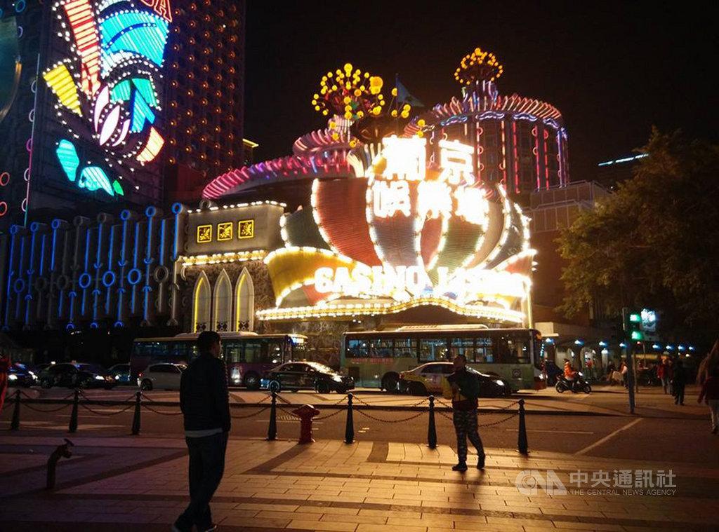 澳門2002年開放賭權後,外資賭場大量進駐澳門,帶動澳門經濟快速起飛,但也有產業過於單一的隱憂。圖為2015年的葡京娛樂場。中央社記者陳家倫澳門攝 108年12月17日