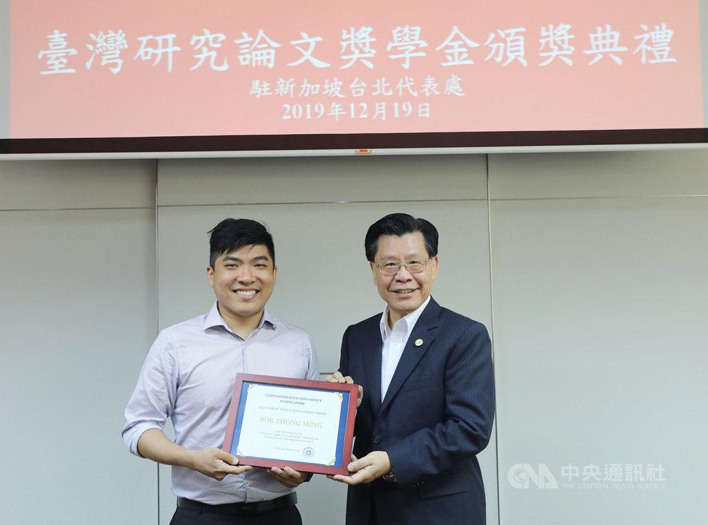 新加坡中學教師莫忠明(左)以「文圖學視角下的賴馬繪本研究」為題的碩士論文,19日在駐新加坡代表處獲頒台灣論文獎學金。中央社記者黃自強新加坡攝 108年12月19日