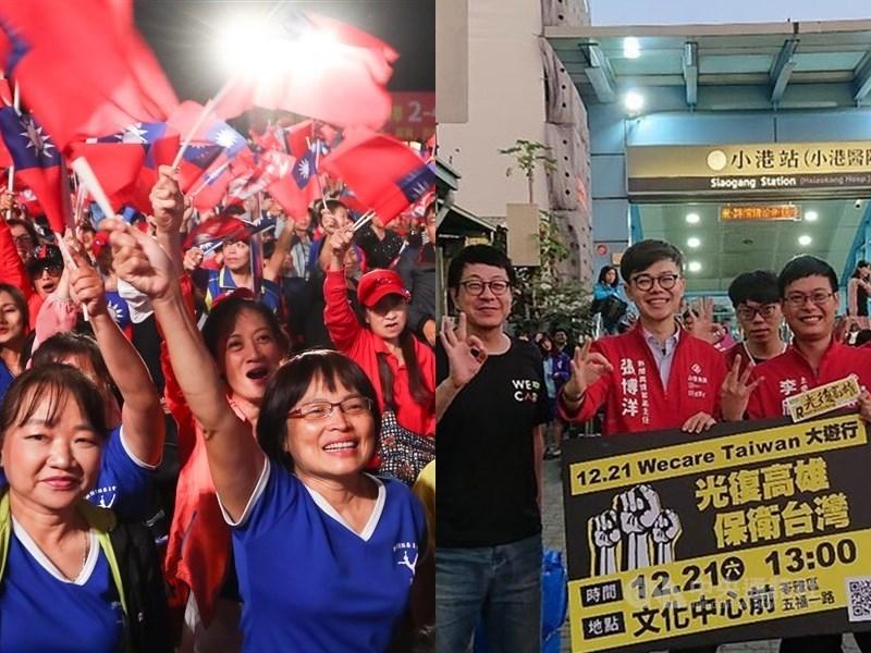國民黨總統候選人韓國瑜、張善政兩人21日將一起出席在高雄舉行的「南方崛起 高雄週年慶大遊行」,與罷韓遊行拚場。(中央社檔案照片)