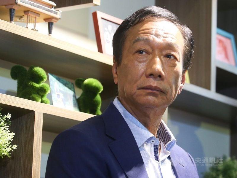 鴻海集團創辦人郭台銘23日接受電視專訪時坦言後悔退選總統。(中央社檔案照片)