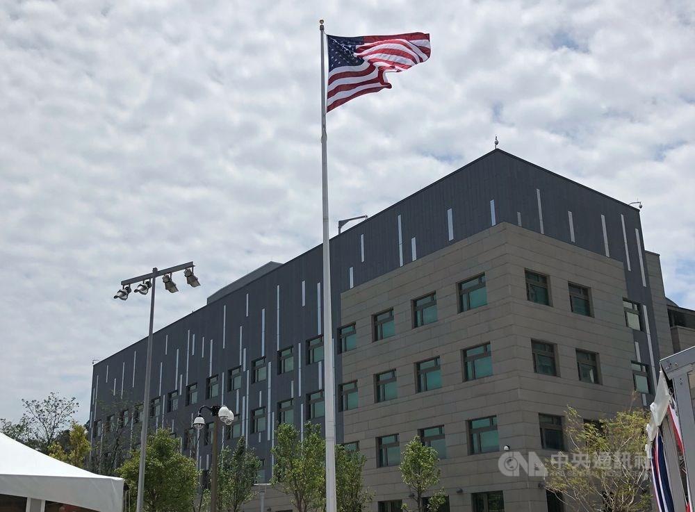 美國眾院「國會台灣連線」主席夏波23日提出法案,要求美國在台協會處長的任命須獲參議院同意。圖為AIT內湖新館外觀。(中央社檔案照片)