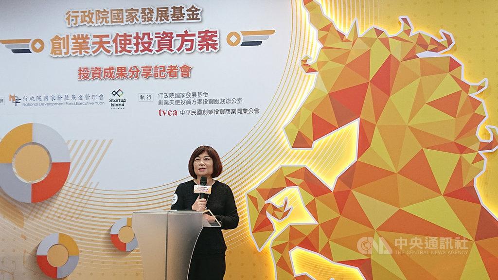 國發會主委陳美伶26日表示,政府積極扶植創新創業,目前台灣已經孵出2隻獨角獸。中央社記者潘姿羽攝 108年12月26日