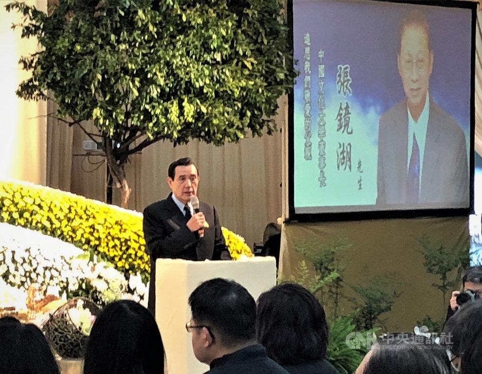 文化大學董事長張鏡湖公祭和追思會28日在台北市第一殯儀館舉行,前總統馬英九(圖)到場致意,肯定張鏡湖一生在學問、辦教育上都獲得成功。中央社記者陳至中台北攝 108年12月28日